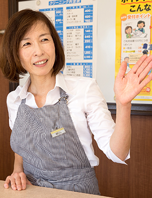 南九イリョー 株式会社 クリーンショップplus吉野店