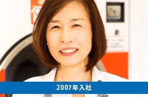 2007年入社